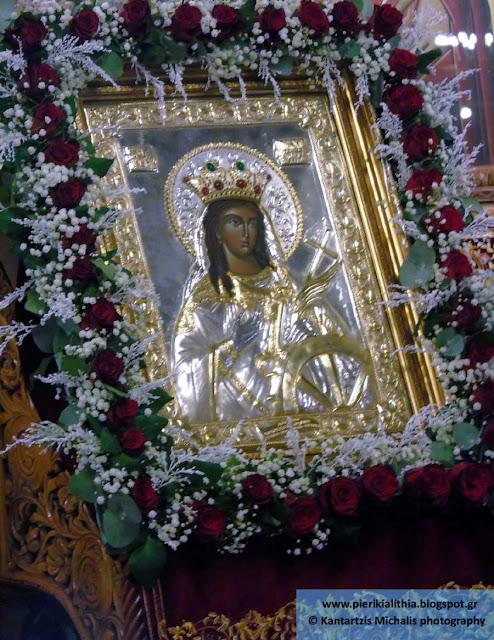 Καλημέρα Κατερίνη, χρόνια πολλά!!! Καλημέρα Πιερία. Παρασκευή σήμερα 25 Νοεμβρίου 2016.