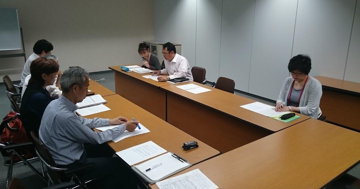 - 香川県三豊市- 各種申請書・様式集・ダウンロード