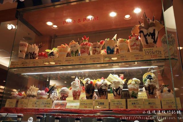 (日本廣島)廣島車站風車Cafe,甜滋滋聖代鬆餅 ❤