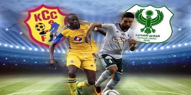 موعد مباراة المصرى وكمبالا الأوغندى اليوم السبت 15-4-2017 اون سبورت في إياب دور الـ32 مكرر بالكونفدرالية الافريقية