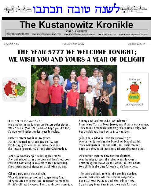 www.kustanowitz.com/kronrh16.pdf