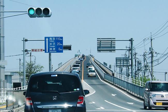 ベタぶみ坂 江島大橋 島根県~鳥取県