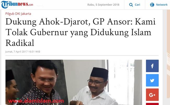 Ustadz Abdul Somad dituduh HTI oleh Banser GP Ansor NU karena ada stafnya yang memakai tulisan kalimat Tauhid.