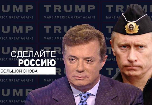 """Relatório ucraniano revelou que Paul Manafort, """"homem forte"""" da campanha republicana, agia a serviço do """"mundo russo"""". Manafort renunciou e Trump prometeu moderação de discurso."""