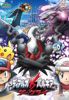Pokémon 10: El desafío de Darkrai – DVDRIP LATINO