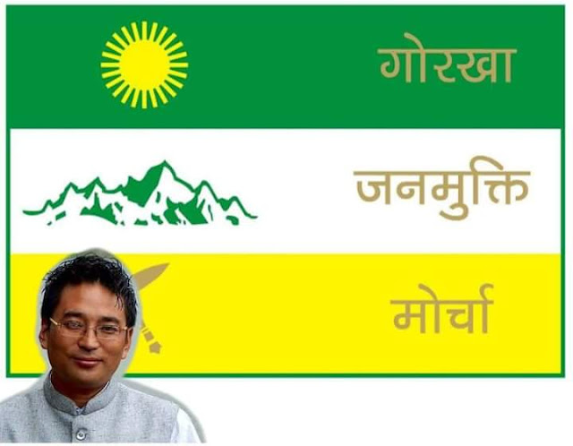GJM Youth Wing press release