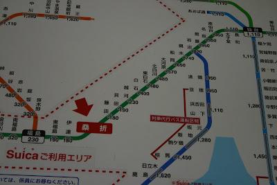 JR線近距離きっぷ運賃表