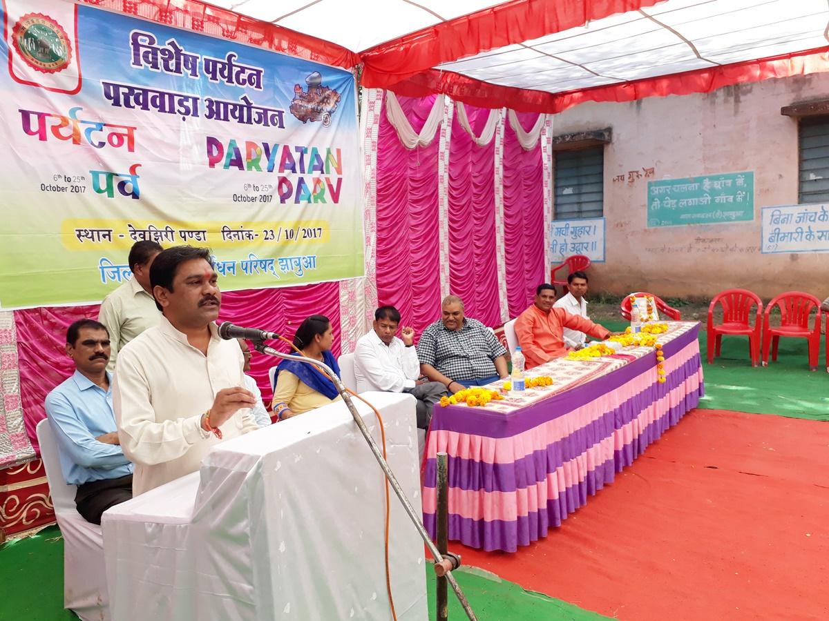 Organizing-tourism-festival-at-Devjhiri