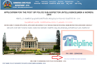 Karnataka Police Interview letter