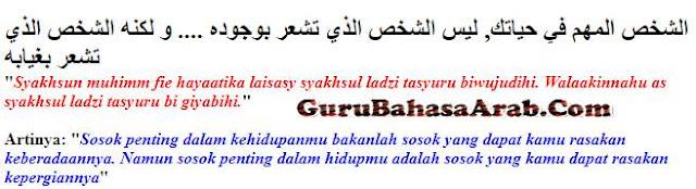 Kata Mutiara Cinta Dalam Bahasa Arab Untuk Kerinduan