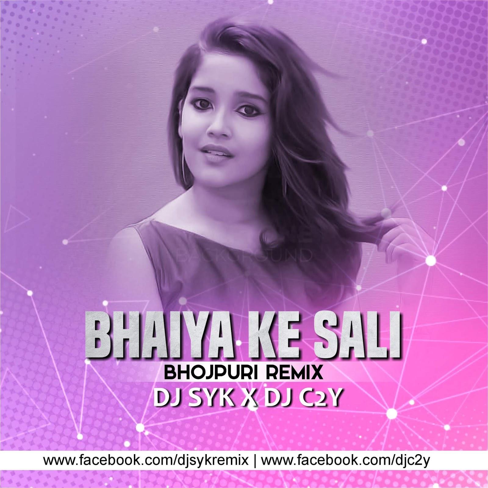 Has Ke Kareja Me Samali - Bhaiya ke Sali 2019 best Remix