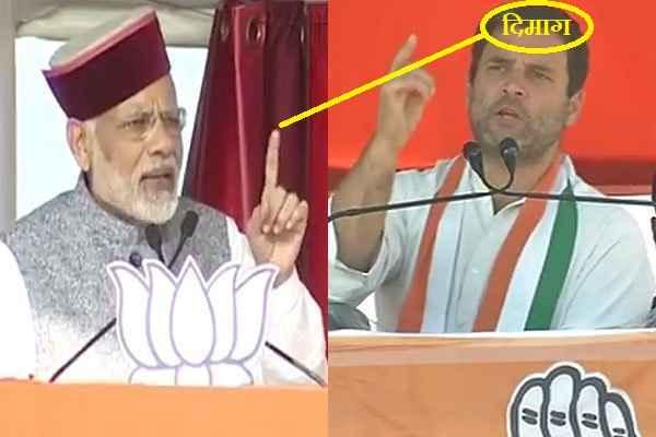 pm-narendra-modi-says-rahul-gandhi-congress-make-my-way-easy