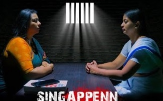 Singappenn | Latest Tamil Short Film 2020 | By Ramesh Malairaj