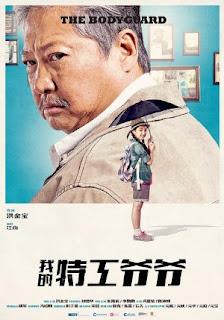 Nonton Film My Beloved Bodyguard (2016)
