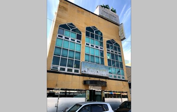 Masjid Bupyeong