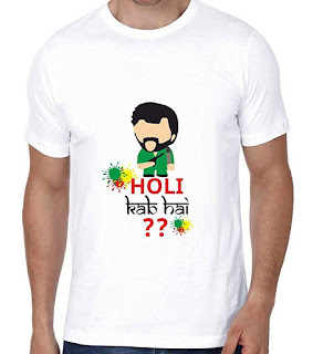 Best Holi TShirts to wear in 2019 at cheap prices