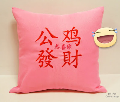 Pink cushion with chinese greeting words