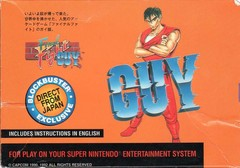 Final Fight Guy SNES Prices