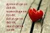 Love Shayari in Hindi 2019 For Your Girlfriend/Boyfriend