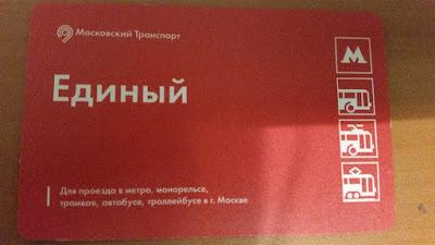 Tarjeta de transporte Moscu