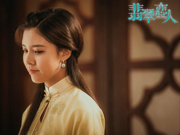 Song Yan Fei Jade Lover