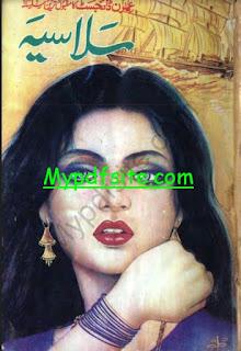 Salasiah Novel