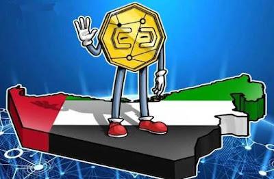 Digital Currency Aber