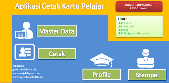 Aplikasi Cetak Kartu Pelajar Jenjang SD,SMP,SMA Terbaru 2017/2018