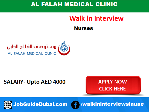 Al Falah Medical Clinic career for nurses and office boy jobs in Dubai UAE