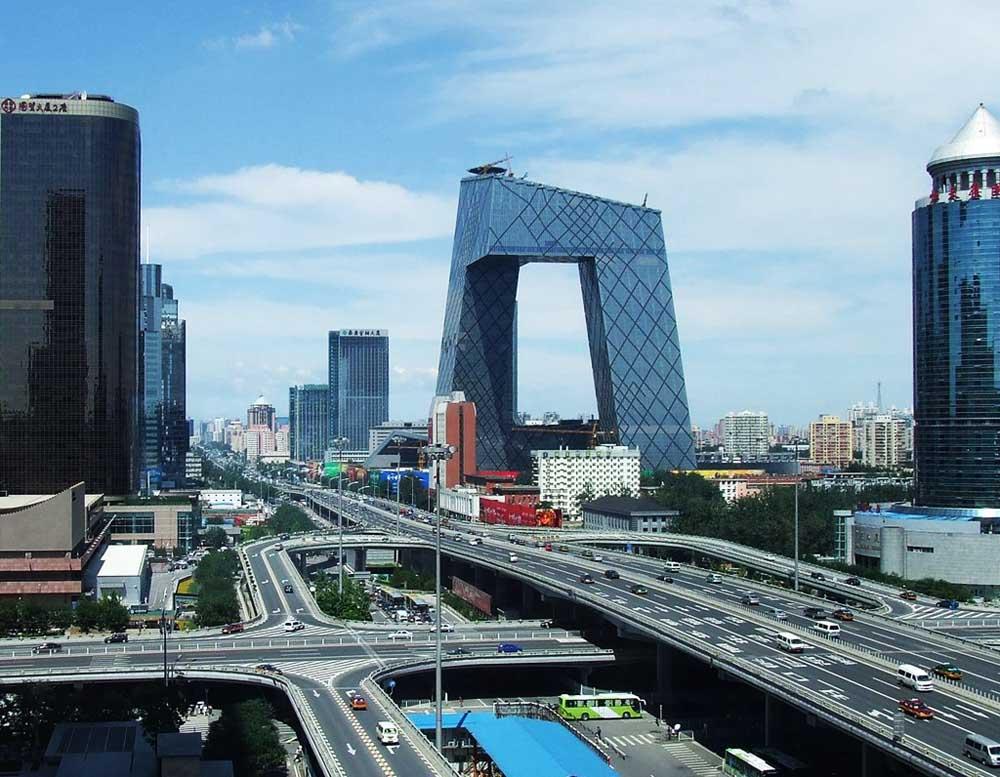 Fotos de Pequim