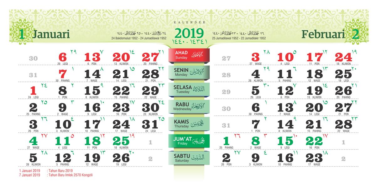 Kalender 2019 Hijriyah