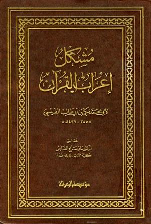 مكتبة للكتب pdf
