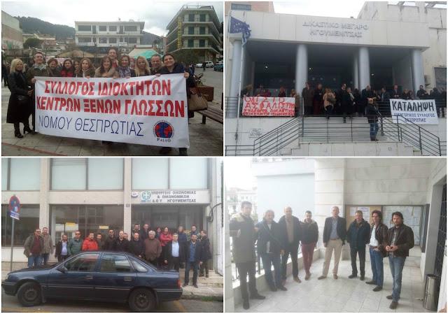 Με σχεδόν 90% συμμετοχή η απεργία στη Θεσπρωτία (ΦΩΤΟ+ΒΙΝΤΕΟ)