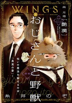 Oji-san to Yajuu de Itou Nozo