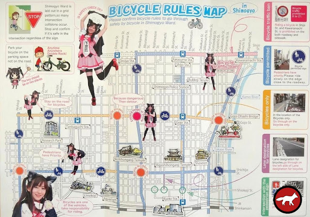 Carte explicatif de la circulation des vélos dans un quartier de Kyoto