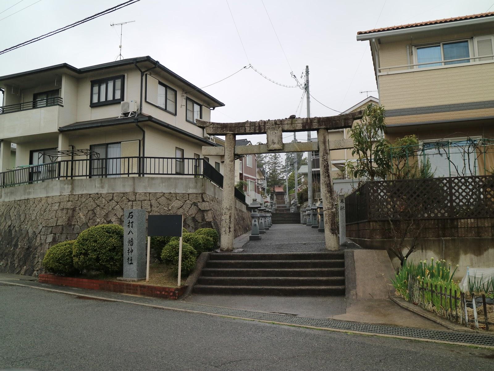東広島郷土史研究会専門グループ...