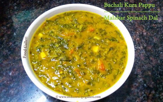 Bachali Kura Pappu, Malabar Spinach Dal