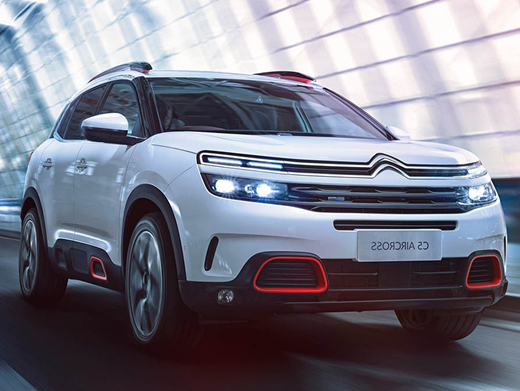 Citroen C5 Aircross Suv Makes A Big Appearance In Shanghai News Auto