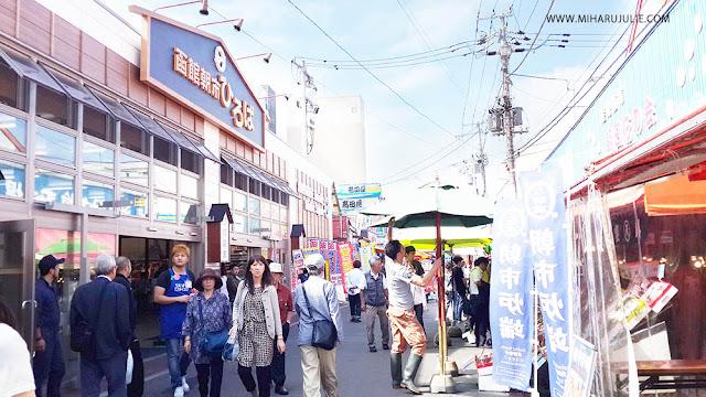 hakodate morning market blog
