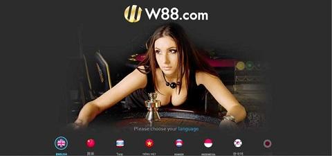 Kiếm tiền cực dễ tại W88