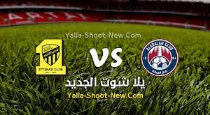 نتيجة مباراة العدالة والإتحاد اليوم بتاريخ 09-09-2020 في الدوري السعودي