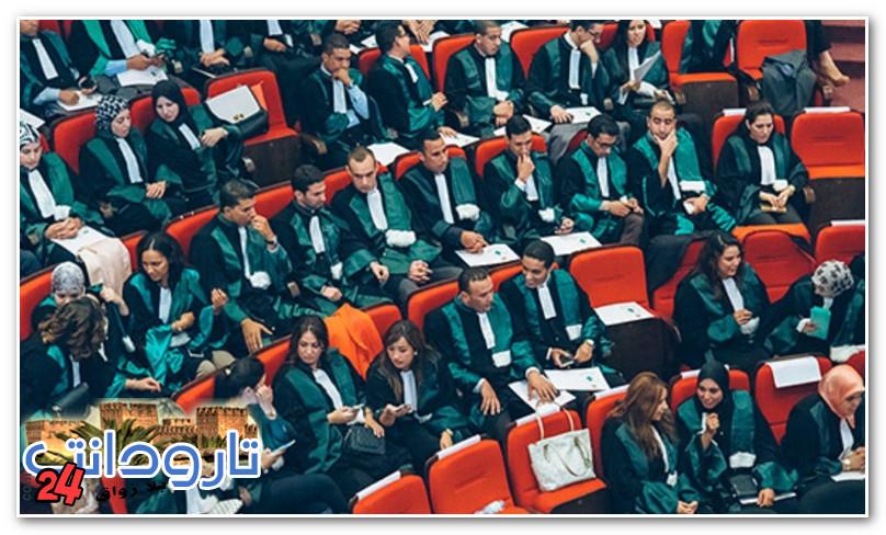 مراكش تحتضن المؤتمر 61 للاتحاد الدولي للقضاة