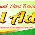 Download Desain Spanduk Idul Adha 1438 H Vector CDR