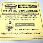 Sticker 2 back