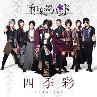 Hotarubi (蛍火) by Wagakki Band [LaguAnime.XYZ]