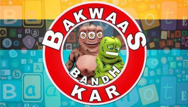 Bakwaas Bandh Kar