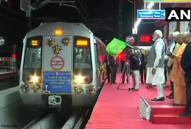 narendra modi,pm narendra modi,modi,pm modi,narendra modi live,narendra modi latest speech 2018,narendra modi inauguration ahmedabad metro,narendra modi interview,narendra modi latest,modi speech,modi speech today,narendra modi ghaziabad live,pm modi speech,narendra modi youtube,narendra modi speech ghaziabad,pm narendra modi speech latest,narendra modi speech,pm narendra modi speech