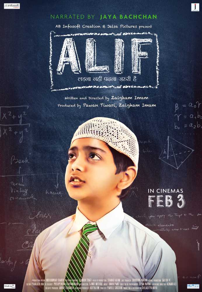 Alif (2017) HD Movie For Mobile