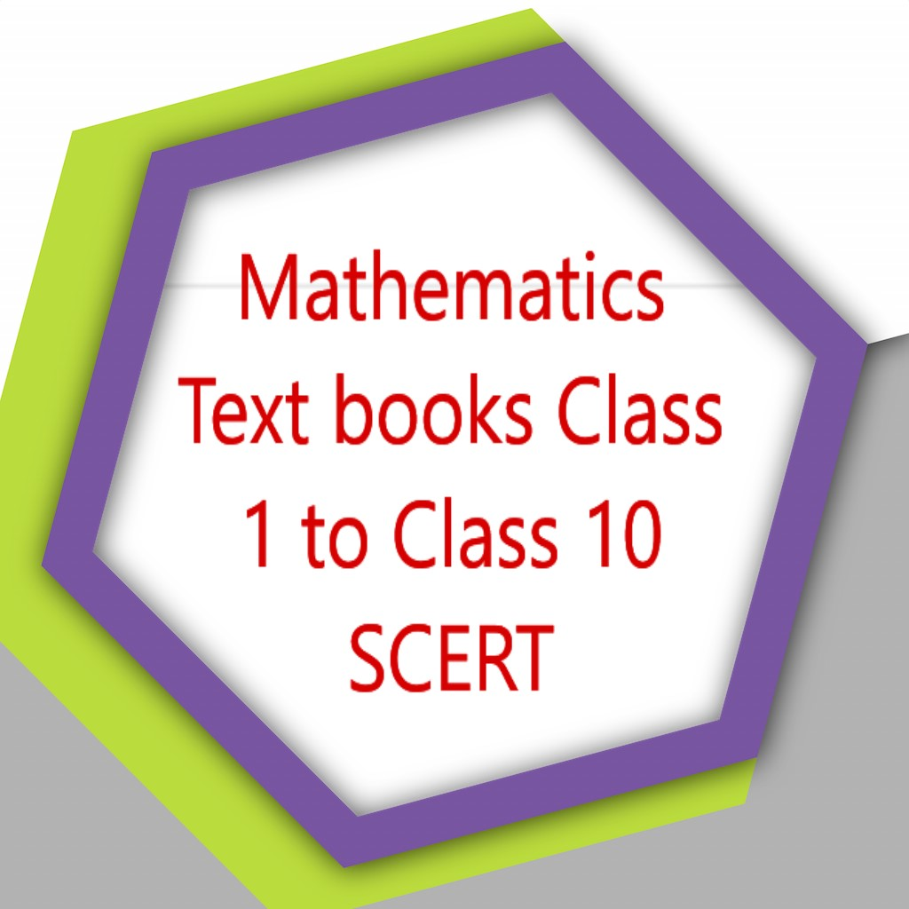 10 class maths paper The weightage or the distribution of marks over different dimensions of the question paper comm maths instalments sample question paper-i class x.