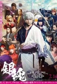 Watch Gintama Online Free in HD